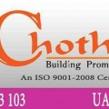 Chothys Budget Villas&Appartments in Trivandrum 9020263103